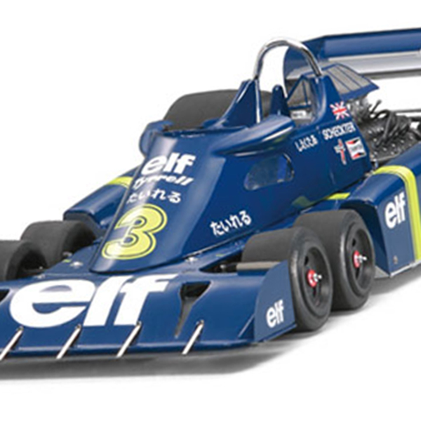 Rc Cars Remote Control Cars And Radio Controlled Cars From