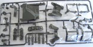 Tamiya B Parts Thundershot 0005301