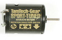 Tamiya Tech Gear Sport Tuned Motor 40514