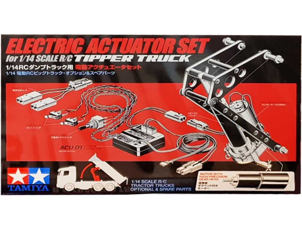 Tamiya Tune-Up Options, Hop-Ups and Tune-Up parts for RC