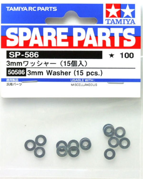 Tamiya 3mm Washer 50586