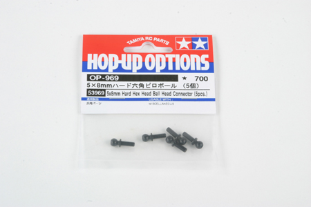 Tamiya 5X8Mm Hard Hex Head Ball Connector 53969