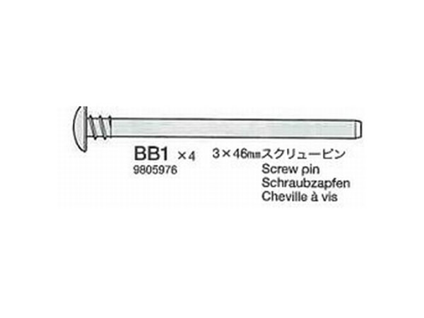 Tamiya 3x46mm Screw Pin (4) 9805976
