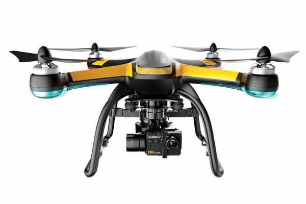../_images/products/small/Hubsan X4 Pro High Edition FPV Drone w/1080p Camera and 3 Axis Gimbal - Android