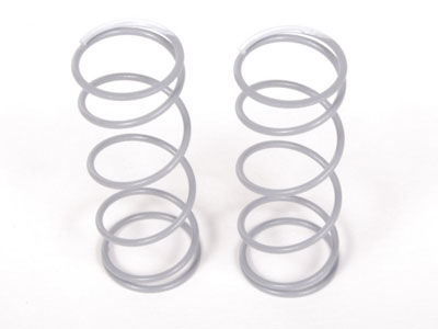 Image Of Axial SCX10 Optional Springs 12.5x40mm 3.6 lbs/in - Soft (White) - (2)