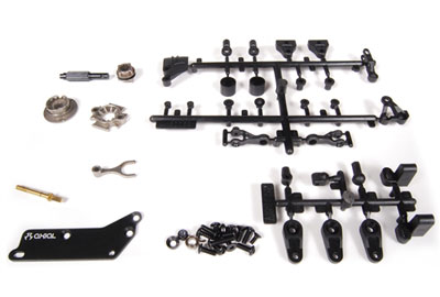 Image Of Axial Dig Component Set
