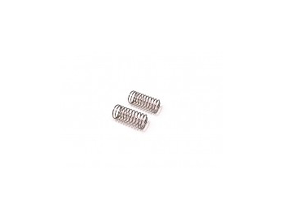 Carisma GT24B Spring (Soft) for Plastic Oil-Shock (2) CA15419