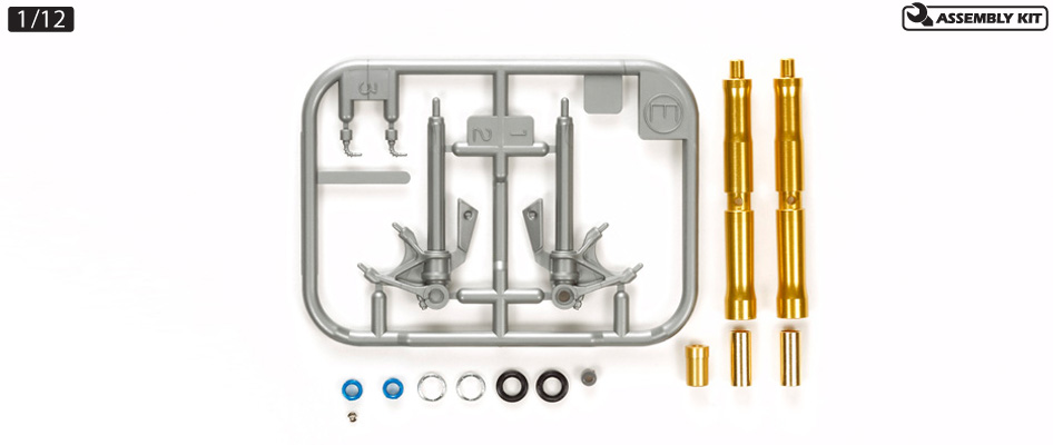 Tamiya Front Fork Set For Ducati Panigale  12657