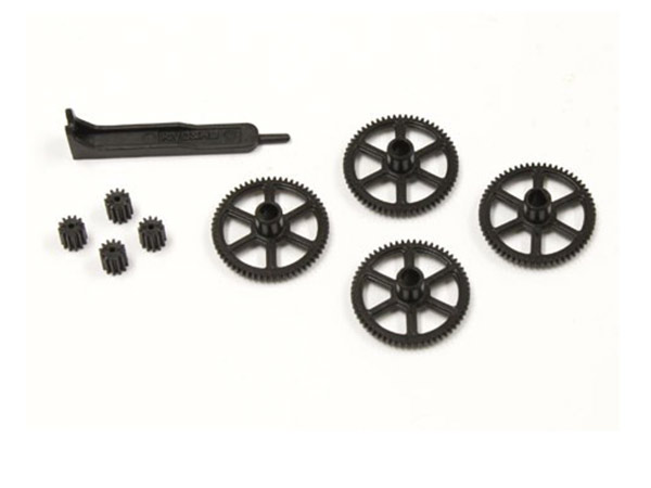 Kyosho Drone Racer Pinion and Spur Gear Set DR006