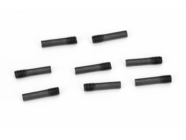ECX Amp/Circuit/Ruckus/Boost CVD Screw (4) ECX1033