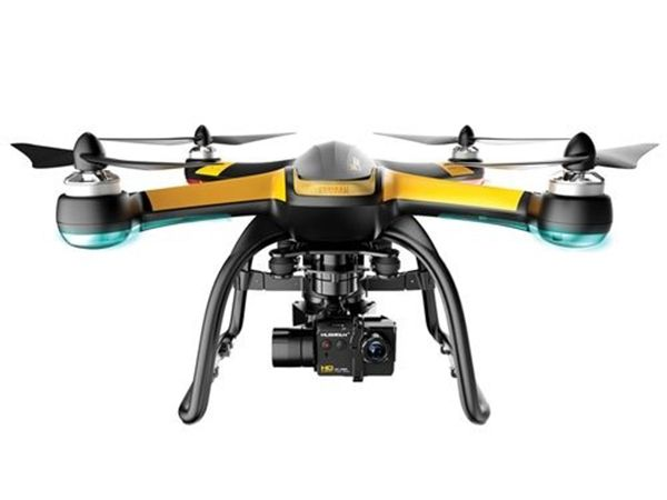 ../_images/products/small/Hubsan X4 Pro Med Edition FPV Drone w/1080p Camera and 3 Axis Gimbal