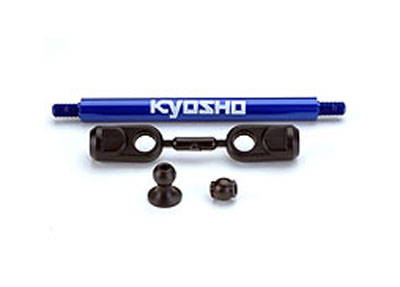 Kyosho SP Rear Chassis Brace Set MP777 IFW323R