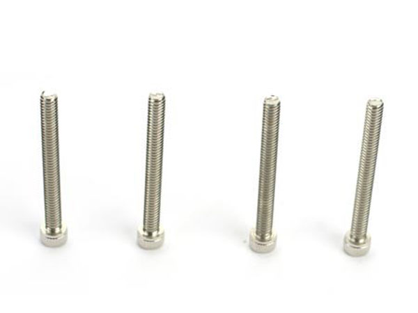 Losi 5-40x1.25 Caphead Screws (4) LOSA6242