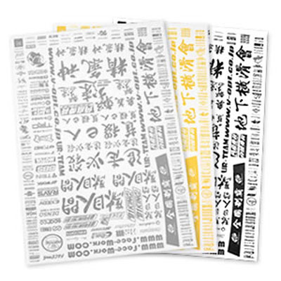 Matrixline Sponsor Decal Sheet - Silver PC-A046SI