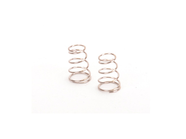 Schumacher Rear Springs Nickel - Hard - Atom (pr) U4841