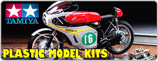 Tamiya Plastic Model Kits