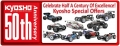Kyosho 50th Anniversary Offers